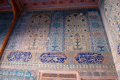 Exquisite Tiles in the