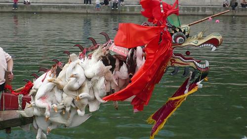 Dragon Boat Race - Sister's Rice Festival - Guizhou, China