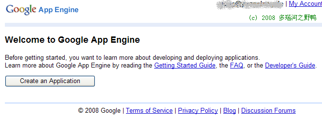 Google App Engine: Create an Application