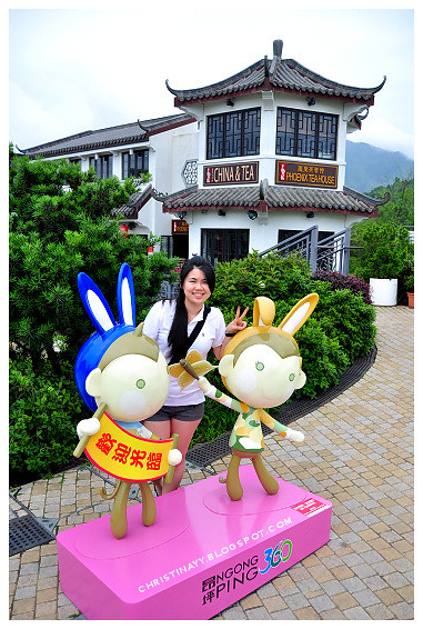 Hong Kong Trip Day 2: Ngong Ping Garden Restaurant