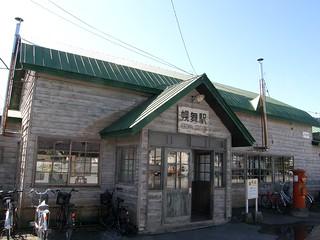 JR幾寅駅