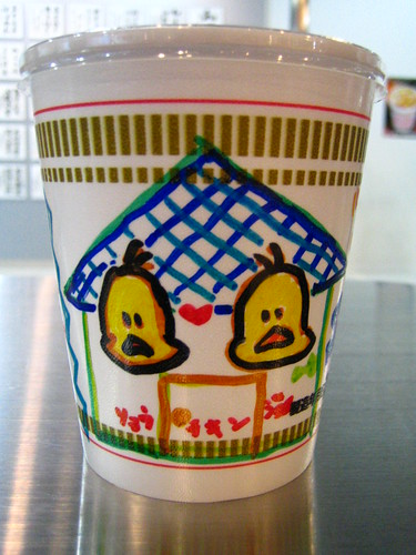 cup noodles design