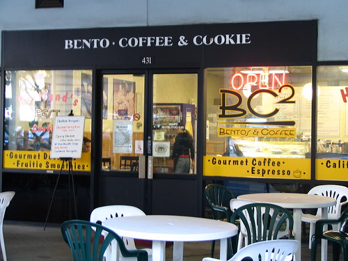 Bento Coffee & Cookie