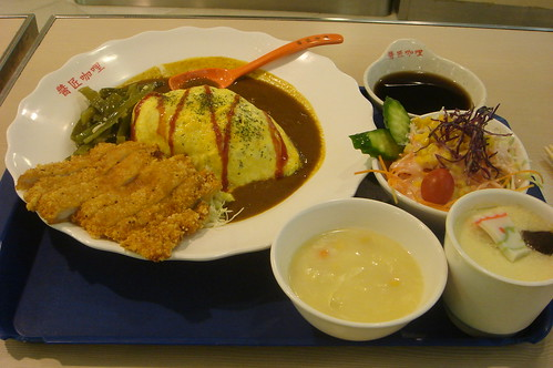 Chicken with Rice Omelet and Curry