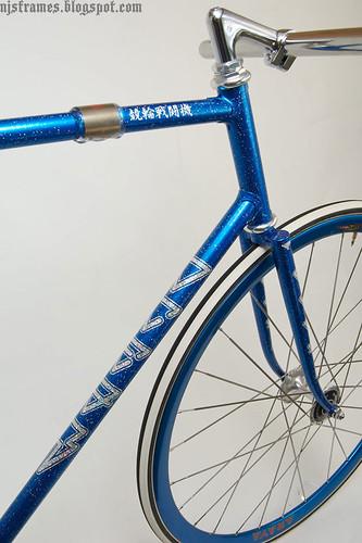 bluedowntube