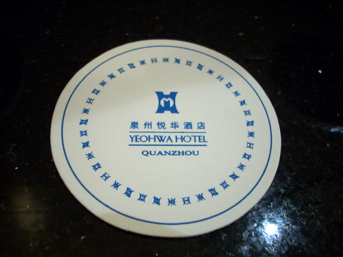 CHINA 6062