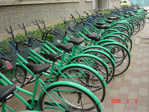 """Nine Million Bicycles in Beijing"""