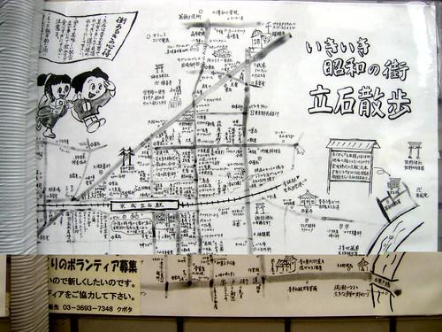 立石散歩地図