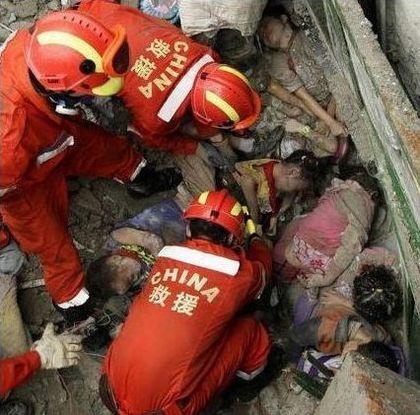 中國四川省汶川縣512大地震