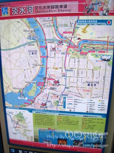 你拍攝的 腳踏車道地圖。