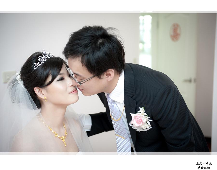 志文&靖文_78