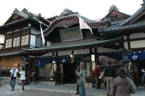 Dogo hot spring, k_haruna