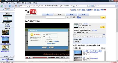 Google Video-2