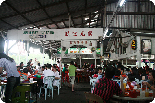 Gee Seng Seafood Restaurant