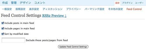 Feed Control