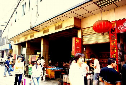一个宁夏陕西人印象里的西安 via:先疯的先锋