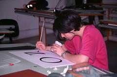 Isia Urbino lettering 1997-98