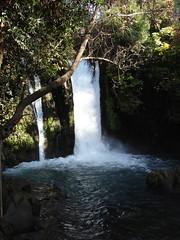 Banias Water fall, Banias Israel (Hermon Stream)