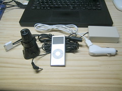 rotary commander interface for iPod