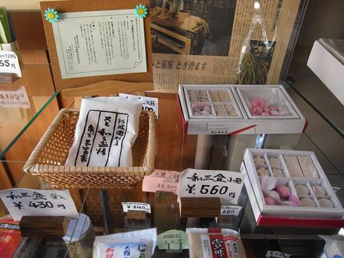 砂糖傳 増尾商店-04