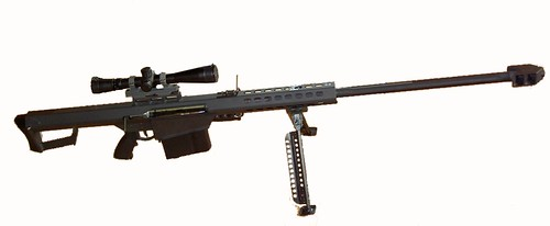 Airsoft rifle M82