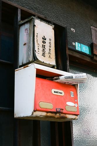 大阪 鶴橋~今里散策♪_12