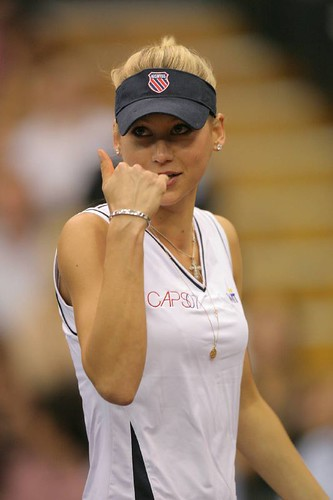 don't remember me Anna Kournikova