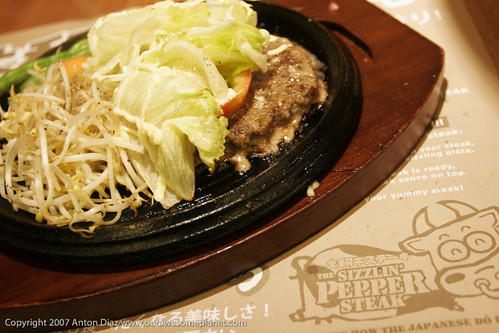 Sizzling Pepper Steak-17.jpg