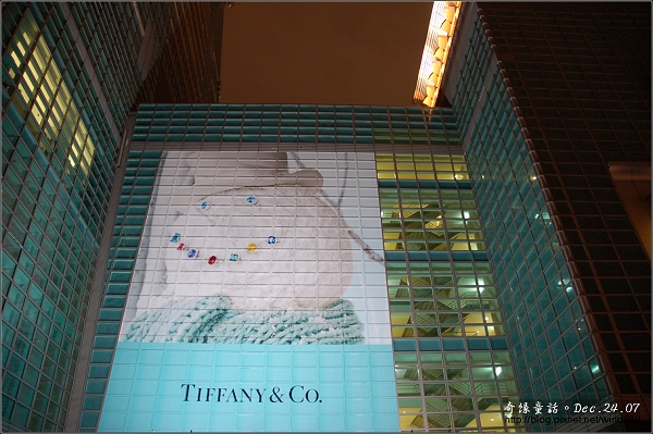 DSC_4769雪人寶石廣告
