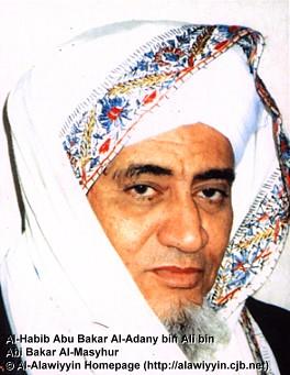 habib ibn ali bourguiba