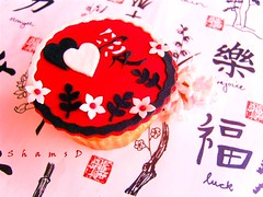 Love (~Trs Chic Cupcakes by ShamsD~) Tags: red white black love by cupcakes candy chinese cupcake tres chic sweettreats designercupcakes shamsd shamimadesai madeinsouthafrica cupcakesinsouthafrica cupcakesfromsouthafrica cupcakesinpietermaritzburg weddingcupcakesinsouthafrica weddingcupcakesinpietermaritzburg
