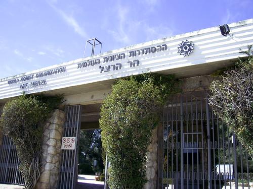 1898  zionist organizations