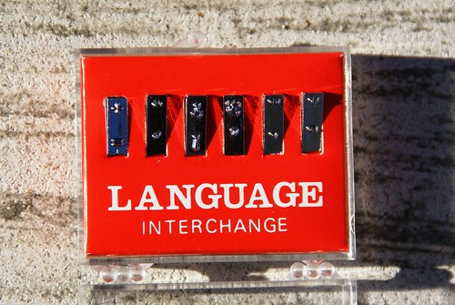 Language Interchange 8 by J. E. Theriot