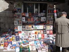 Amman - Bookshop