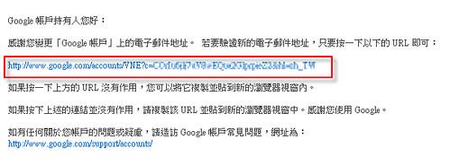 Yahoo和MSN帳號也能享用Google的超強服務-27