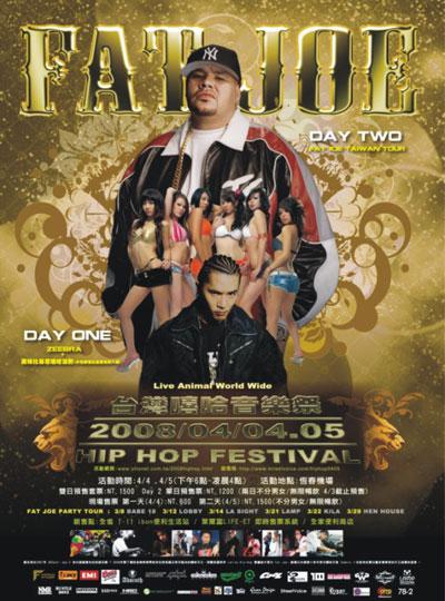台灣嘻哈音樂祭 flyer