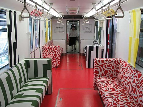 Ikea sponsored subway carriages