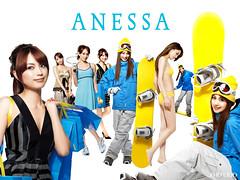 ANESSA - 2007.08 (蛯原友里)