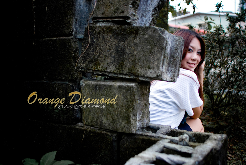 小橘-Orange Diamand