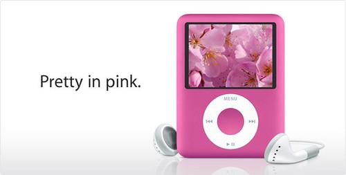 nano rosa