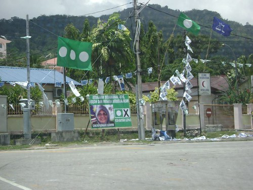 Banner of PAS