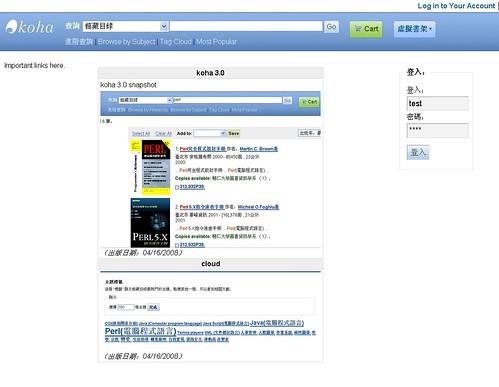Koha实习网站:资讯组织授课用(Koha 3.0 Beta2 nozbra)