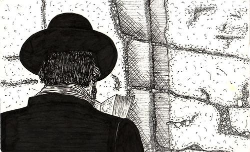Kottel - Wailing Wall - Jerusalem
