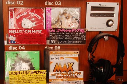 Mixi Max & HKitty Hits !
