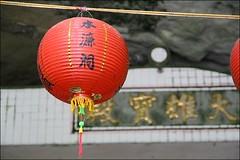 2007國旅卡DAY1(獅頭山)010