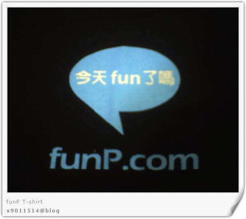 開箱文funP T-shirt-衣服背面-你今fun了嗎