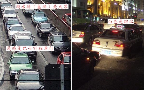2007上海計程車(1)