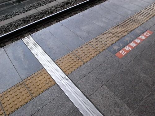 R2004950