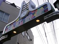 29砂町銀座_02