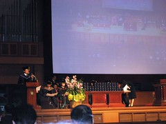 graduation on the big screen